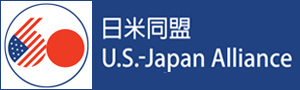 60th Anniversary of the US-Japan Alliance